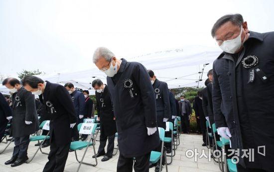 [포토] YS추모식 참석한 정당 대표자들