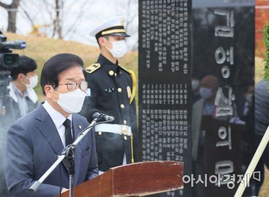 [포토] YS추모사하는 박병석 의장