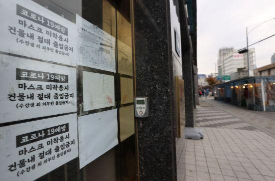 사우나·유학생 모임…전국서 코로나19 소규모 집단감염 잇달아(종합)