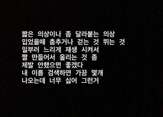"""""""OO녀 유출사진"""" 유튜브 썸네일 포르노를 아시나요"""