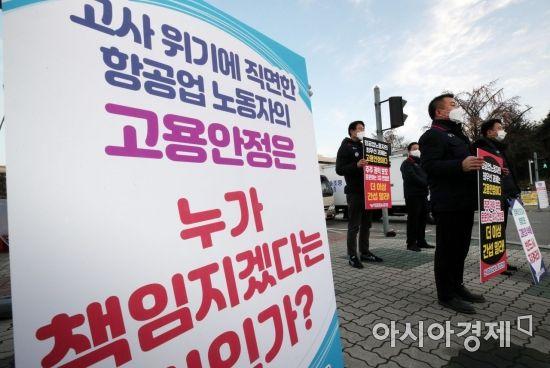 대한항공·아시아나 합병 '운명의 날'…법원, 이르면 오늘 결정