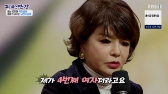 """""""재력 과시 전 남편, 알고 보니 빚만 20억…나는 4번째 부인"""" 김현영 사기결혼 고백"""