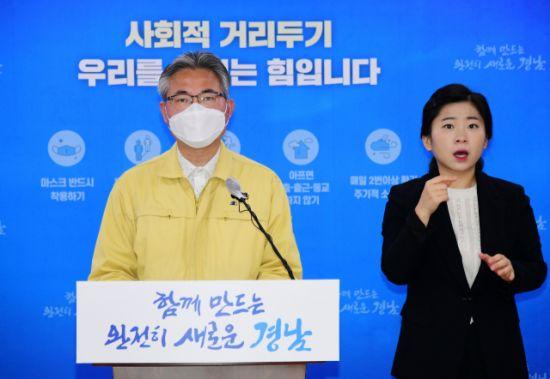 창원 단란주점 발 41명으로 늘어 … 경남 누적 확진자 626명(종합)