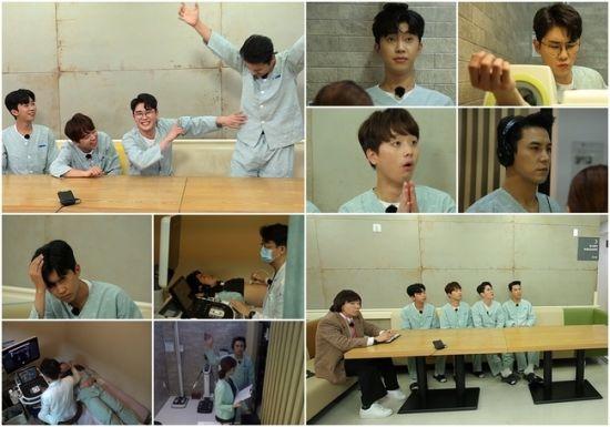 """'뽕숭아학당' 임영웅, 건강검진 후 """"잠정 활동중단"""" 폭탄 선언…왜?"""