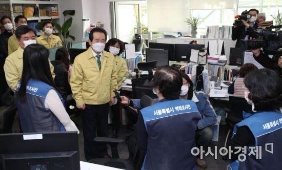 [포토]서울시 역학조사관 격려하는 정세균 총리