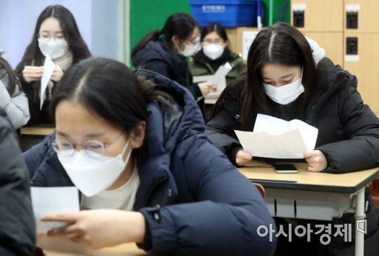 """대학 진학률 韓 70%…""""문제는 교육의 질"""""""