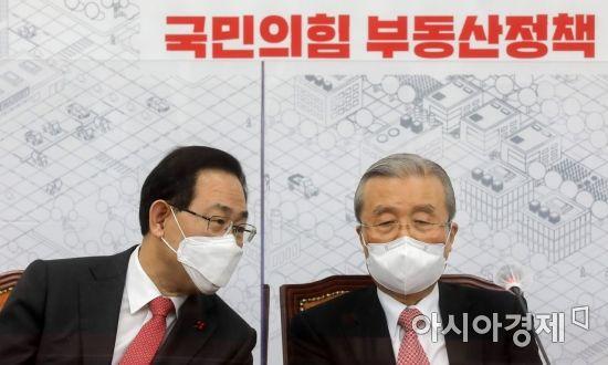 [포토] 이야기 나누는 김종인·주호영