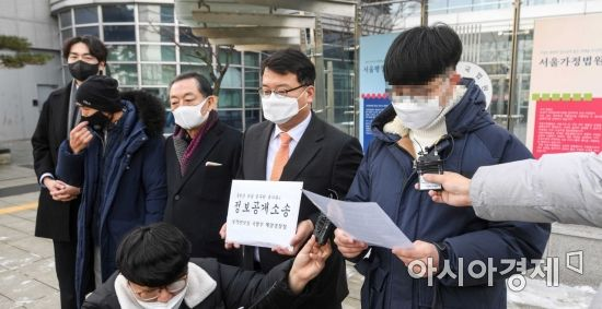 [포토]북한국 피격 해수부 공무원 유가족 기자회견