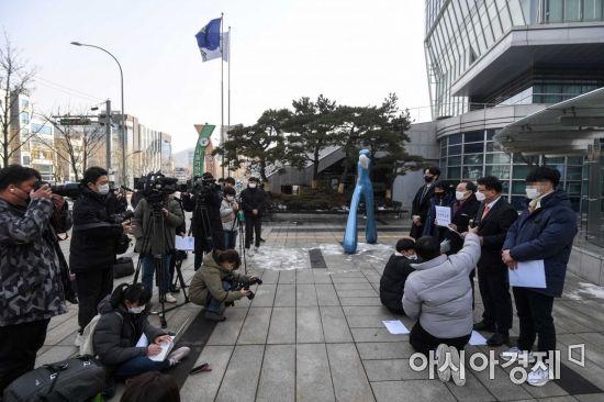 [포토]행정법원 앞에 모인 북한군 피격 해수부 공무원 유가족