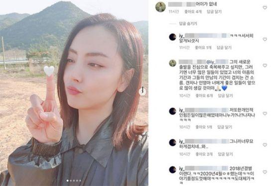 """'심은진과의 결혼'전승빈 전처 홍인영 """"말도 안돼 … 너무 이상하게 겹쳐져"""""""