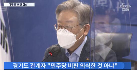 """이재명 """"참 나쁜 조선일보…유치한 가짜뉴스 조작 그만"""""""