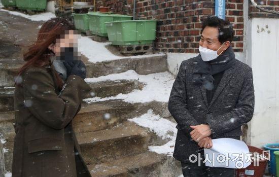 [포토] 여성 1인가구 주민 만난 오세훈