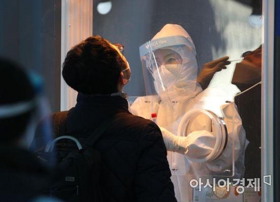 김포 주간보호센터·수원 교회 등에서 신규 감염 이어져