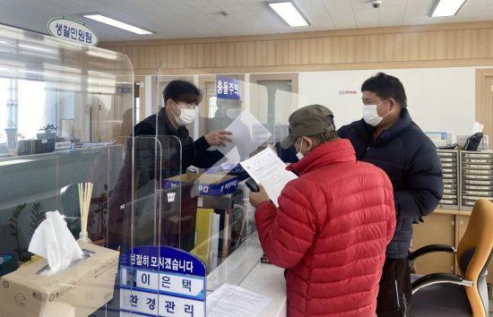 정읍시, 모든 민원창구에 '안심 가림막' 설치