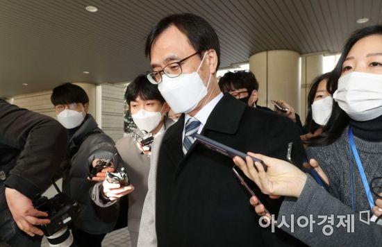 [포토] 첫 재판 마친 정진웅 검사