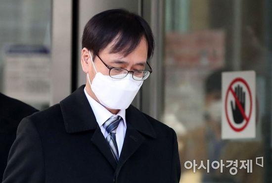 [포토] 첫 공판 마친 정진웅 광주지검 차장검사