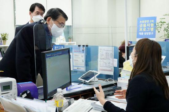 은성수 금융위원장, 코로나19 피해지원 은행 현장점검