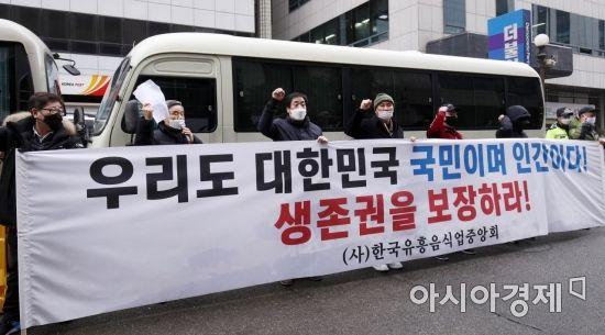 """""""코로나보다 무서운 생활고""""…인천 유흥업주 160명 내일 상경시위"""