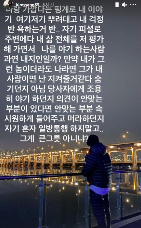 """의미있는 저격수 김상혁 """"가까운 핑계에 내 이야기를 퍼뜨려 라, 정말 내 지인?"""""""