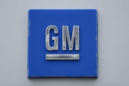 """GM """"2035 년 내연 생산 중단""""… 한국 GM은?  -아시아 경제"""