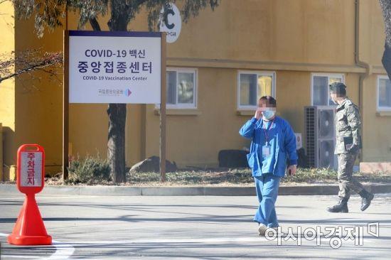 코로나 19 반격 시작 … '아니.  1 예방 접종 센터 '국립 의료원 방문