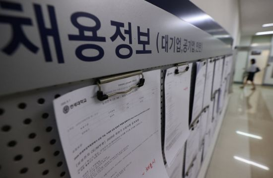 [경제전망]'4월 일자리 늘었나' 고용동향 관심…가계대출 완화 방안도 주목