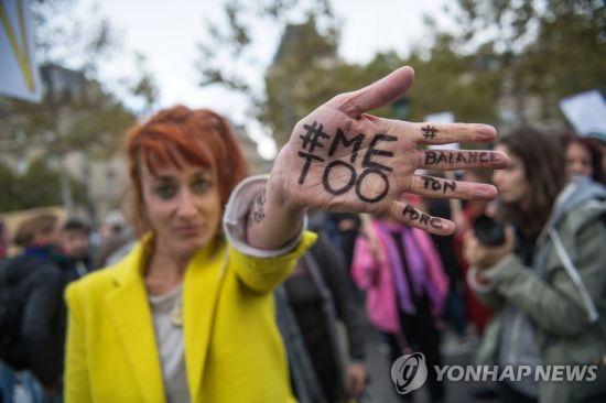 소방관 20 명, 13 살 소녀 130 회 성폭행 … 3 명만 기소 '프랑스 분노'