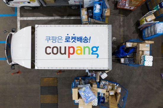 재활용 대신 벌금으로 때운 '친환경 경영'
