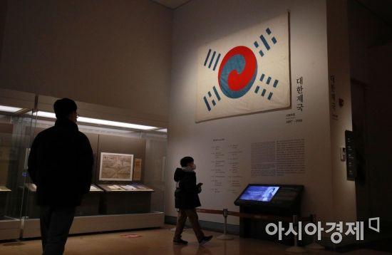 [포토] 국립중앙박물관, 내달 8일까지 '데니 태극기' 특별 전시