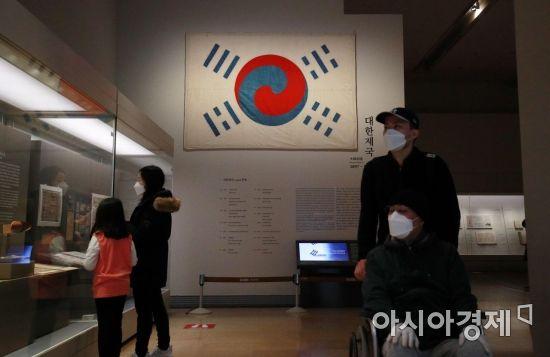 [포토] 국립중앙박물관, 삼일절 맞아 '데니 태극기' 공개