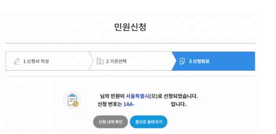 걸그룹 열애설 '지드래곤' 턱스크 흡연 방역수칙 위반 의혹…민원 제기도