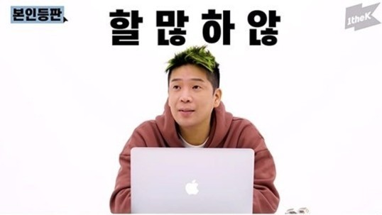 '1박2일'에 나영석PD 언급도… 역효과만 부른 MC몽 '등판'