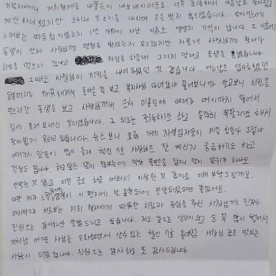 """""""착한 가게 '돈쭐' 내줍시다"""" 선행에 지갑 여는 MZ세대 [허미담의 청춘보고서]"""