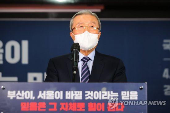 """김종인 """"윤석열은 야당사람...보선 후 접점 나타날 것"""""""