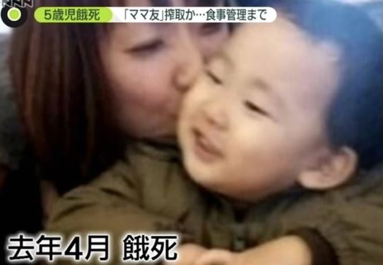지인들에게 '뇌에 빠진 일본인 엄마'… 결국 5 살짜리 아들이 굶어 죽는다