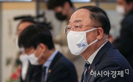 """홍남기 """"암호화폐 분야 과열…투자 많이 신중해야"""""""