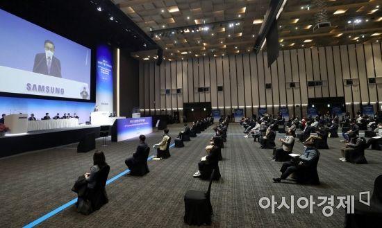 삼성전자 소액주주만 215만…사상 첫 온·오프라인 동시 주총