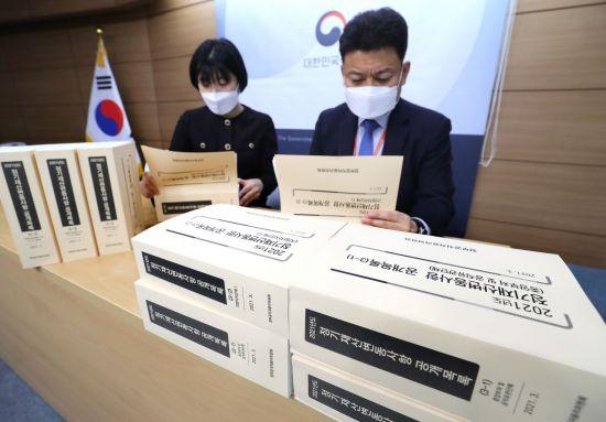 7월 공직자 수시재산공개, 국방과학연구소장 62억원