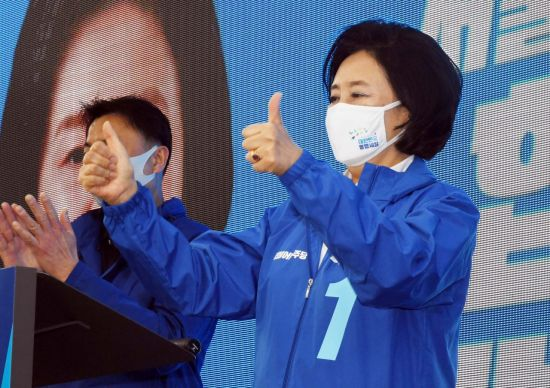 정청래 '음성'박영선, 28 일 선거 재개