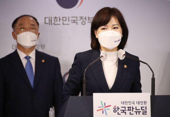 """권익위 """"국회의원도 이해충돌방지법 적용"""""""