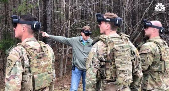 MS, 美육군에 25조원 규모 '증강현실 헤드셋' 공급