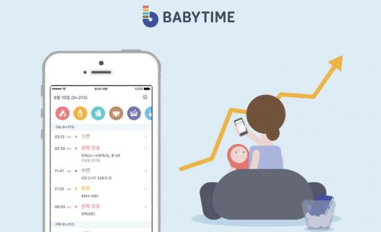 '육아도 스마트하게' MZ세대 부모를 위한 육아앱 인기