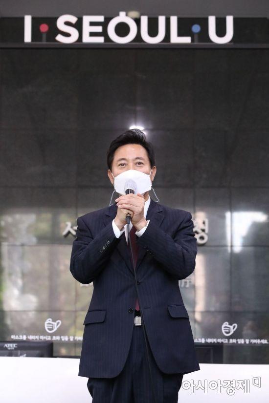 '첫 출근' 오세훈, 10년만에 서울시정 대변화 예고…'박원순 지우기' 가능성