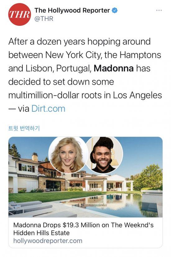 """""""침실 7개에 화장실이 9개""""…마돈나가 산 216억짜리 저택"""