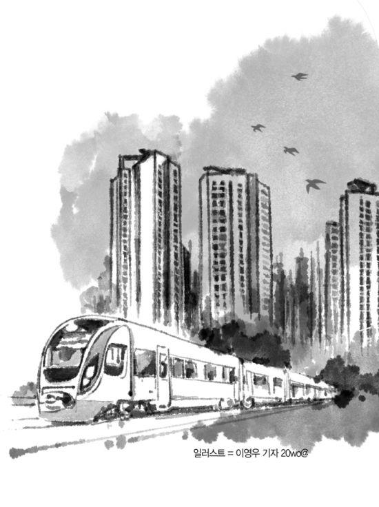 [최준영의 도시순례]4차 철도망