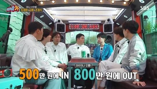 """도경완, 장윤정 때문에 주식 다 빼…""""300만원 올랐는데"""""""