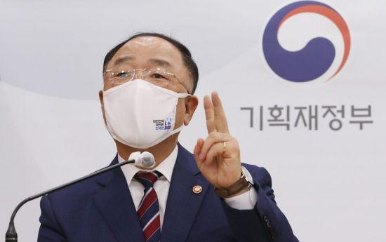 """文정부 '최장수 경제수장' 홍남기 """"일자리·부동산, 아쉬워"""""""