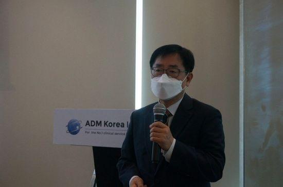 "[IPO돋보기] 에이디엠코리아, 코스닥 상장… ""글로벌 CRO 기업으로 도약"""