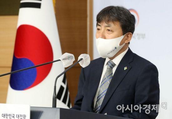 김정배 차관, 인천공항 찾아 올림픽 선수단 환영