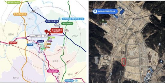 브이티지엠피, 수소연료전지발전 프로젝트 위한 구미 하이테크밸리 부지 매입 계약